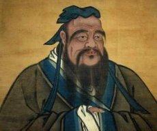 Xueqin-II